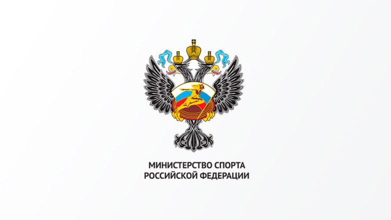 Министерство спорта поддержало идею создания в России спортивной радиостанции