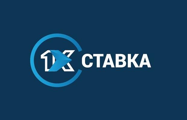 Обзор на букмекерскую контору – 1xstavka (1хСтавка) регистрация,вывод,бонусы